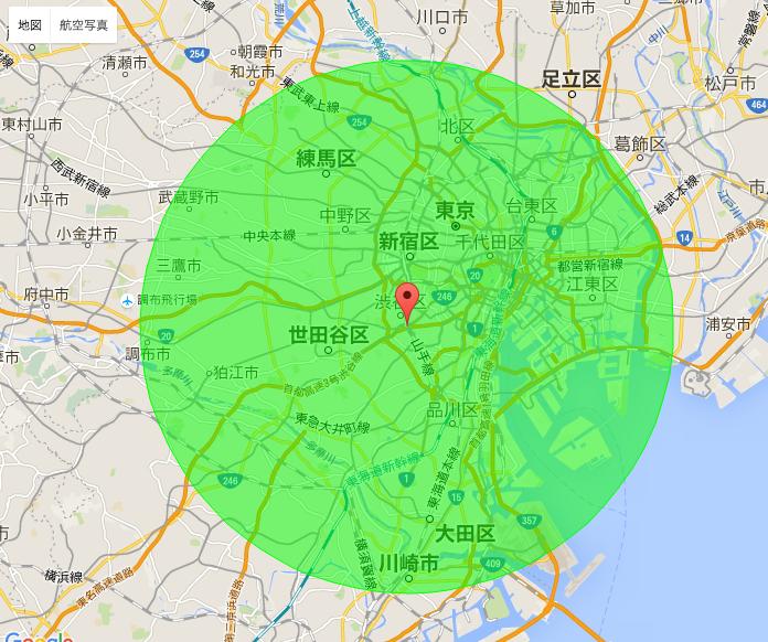 15km円