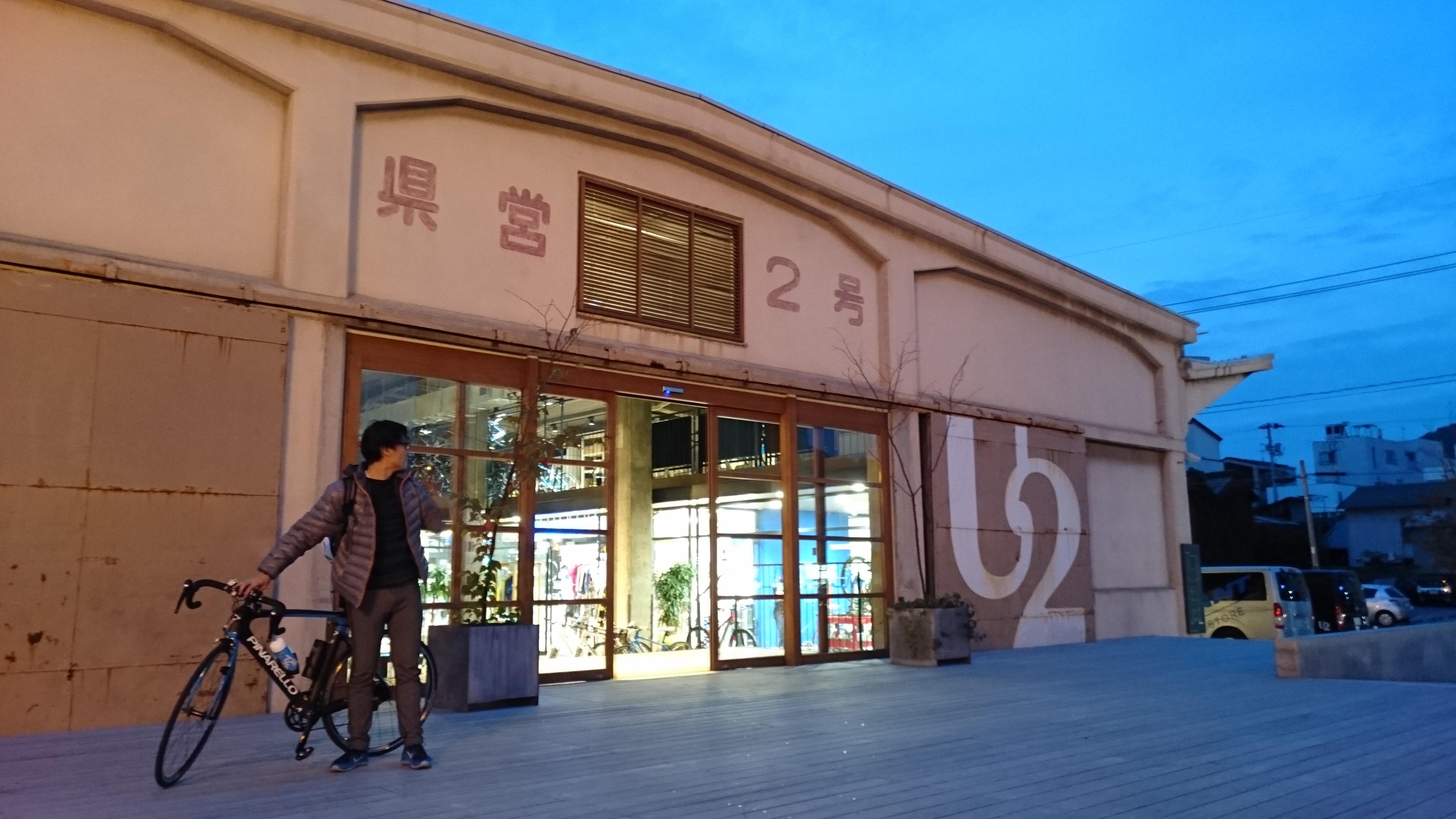 しまなみ海道の自転車ホテル ONOMICHI U2@尾道 [Route04-01]