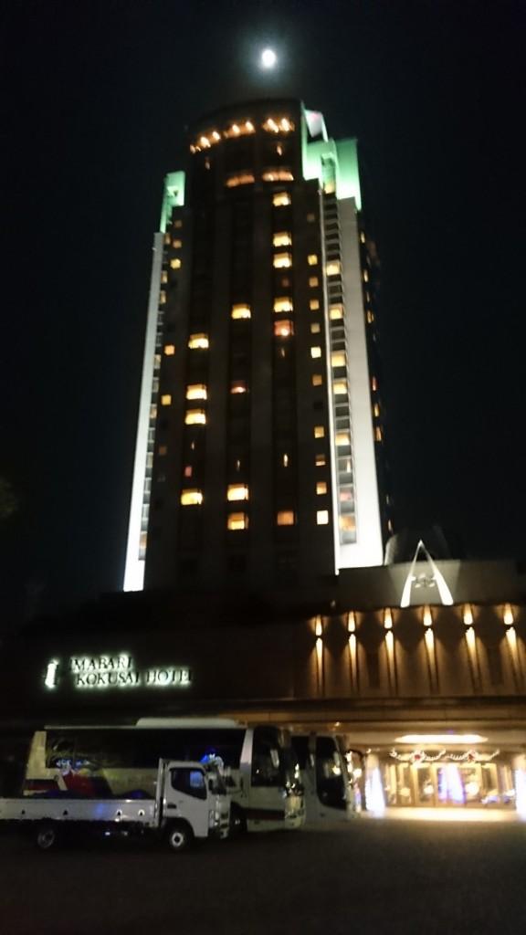 今治国際ホテルでした。