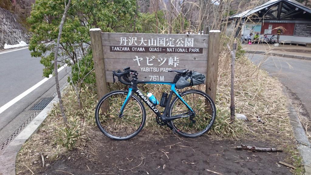 初トライ達成!