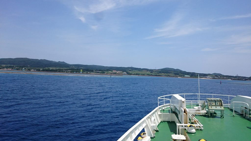 久米島到着