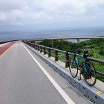 GW沖縄ライド 7日目 久米島の県道242号線ヒルクライム再トライ [Route20-07]