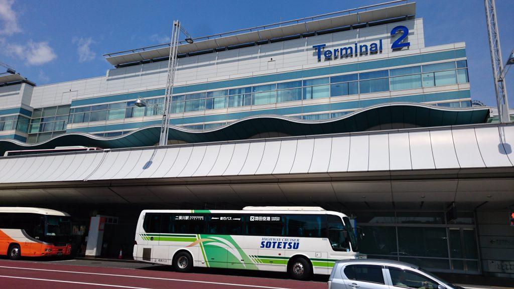 羽田空港第二ターミナルまで自転車で