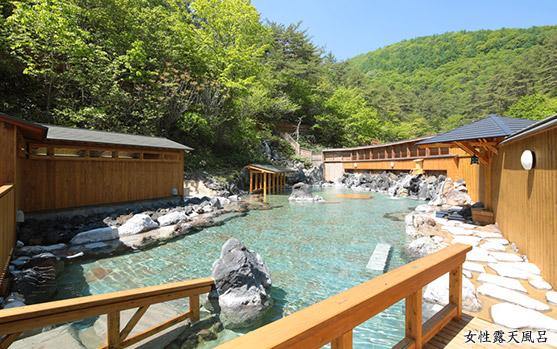 sainokawara-onsen
