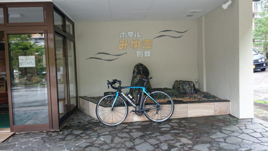 kusatsuonsen-hotel-miyuki