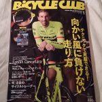 BiCYCLE CLUB1月号2017年 カンチェラーラ引退。カンパニョーロカタログほか
