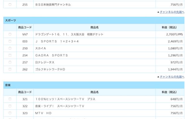 jsports4