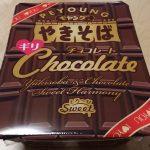 ライド後の補給にペヤング チョコ味はいかが?