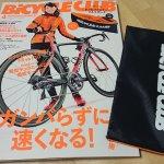 ガンバらずに速くなる!ピナレロ・ドグマ試乗ほか、BiCYCLE CLUB4月号発売