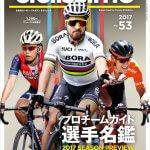 プロチームガイド・選手名鑑でヒイキを決める。雑誌「チクリッシモ」3/3発売