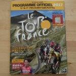2017年ツール・ド・フランスが例年よりアツい3つの理由。J SPORTSの覚醒!とか