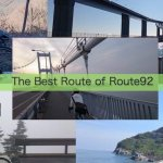 ロードバイク難易度別おすすめルート15選。しまなみ海道〜ツール・ド・沖縄まで