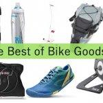 ロードバイク買って良かったおすすめ装備・グッズのレビュー記事13選