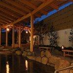 ヤビツ峠の特訓&はだの万葉倶楽部の温泉のセットが最高すぎる。[Route26]