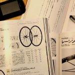 ロードバイク初心者におすすめ高性能アルミホイール10選。スペック・インプレまとめ