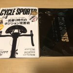CYCLE SPORTS2018年8月号「前乗り時代のポジション改善術」レビュー