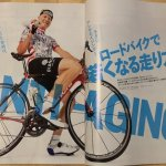 "BiCYCLE CLUB2018年10月号""2019最新ロードバイク・ロードバイクで若くなる走り方""ほか、レビュー"