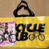 """BiCYCLE CLUB2018年11月号""""ヒルクライム&平地のプロテクニック""""付録ジャンボトートバッグ!"""
