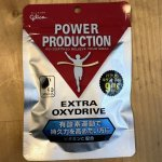 有酸素運動の持久力を高めるサプリ「エクストラ オキシドライブ」導入