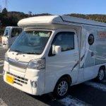 ガチ体験レポート:キャンピングカーをレンタルして、快適にキャンプする方法